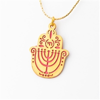 Pink Menorah Hamsa Necklace by Ester Shahaf
