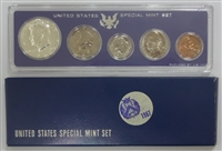 1967 U.S. Mint 5 Coin Set in OGP
