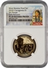 2018 NGC PF69 Reverse Proof Sacagawea Dollar Portrait Label