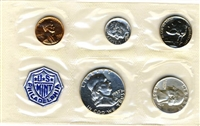 1957 - P U.S. Mint Silver Proof Set - 5 Coin Proof Set
