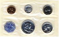 1958 - P U.S. Mint Silver Proof Set - 5 Coin Proof Set