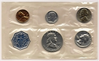 1962 - P U.S. Mint Silver Proof Set - 5 Coin Proof Set