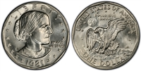 1981 - S Susan B. Anthony Dollar - Single Coin