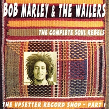 Bob Marley & The Wailers - The Upsetter Record Shop Part 1 CD