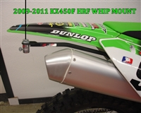 2009-2011 Kawasaki KX250F/450F exhaust side whip mount