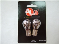 1157 Natural Amber Chrome Bulb  Dual Filament