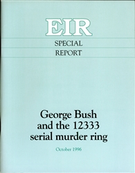 George Bush and the 12333 serial murder ring