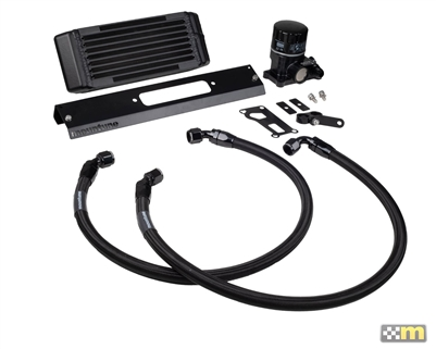 mountune Oil Cooler Kit - Focus RS