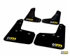 Mountune Rally Armor Mud Flap Set Focus St Rs (7063-Mf-Aa) | Mountune