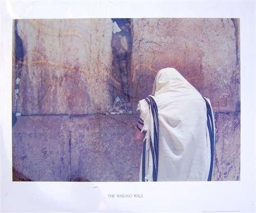 Praying at the Wailing Wall Poster