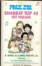 Paul Zim: Shabbat Top 40 Hit Parade - Cassette