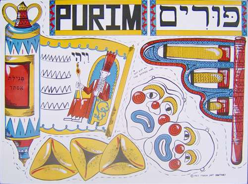 sc 1 st  And Thou Shalt Read & Purim Bulletin Board Decorations Poster
