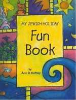 My Jewish Holiday Fun Book (PB)
