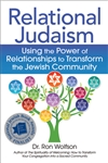 Relational Judaism by Ron Wolfson