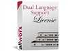 Allworx Connect 536 and 530 Dual Language Support Key