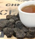 Dark Heart Tea with Rose Petals- Hei Cha 4 grams