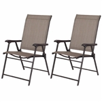 Set of 2 Outdoor Folding Patio Chairs in Brown with Black Metal Frame