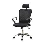 高背行政网状办公电脑椅,带黑色头枕