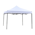 White 10-Ft x 10-Ft Outdoor Water Resistant Canopy with Steel Frame