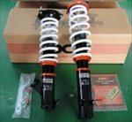 91-94 Nissan Sentra B13 COILOVER SUSPENSION