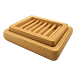 Beech Wood Soap Dish Two Piece