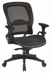 Professional MATREX Chair