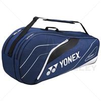 652c6e31787 Badminton Alley - Badminton equipment retail   online store