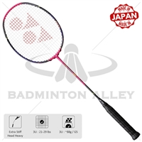 Yonex Voltric Z-Force 2 Lee Chong Wei (VTZF2LCW-3UG4) Nanometric™ Badminton Racket