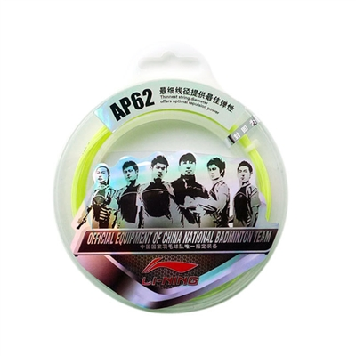 Li-Ning Accupower 62 Yellow ( AP62 / AXJE012 / 10 meter / 33 feet / 0.62mm ) Badminton String