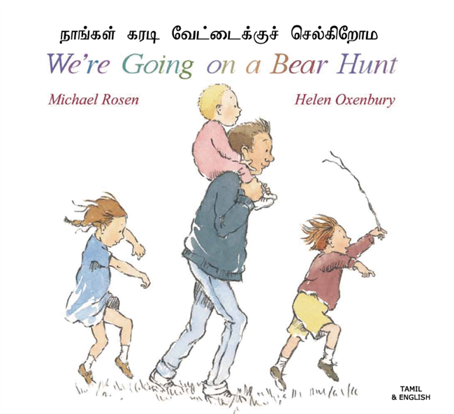 We're Going on a Bear Hunt - Bilingual Children's Book in Albanian, Bengali, Portuguese, Urdu, Vietnamese, and many other languages.  Foreign language teaching resource.