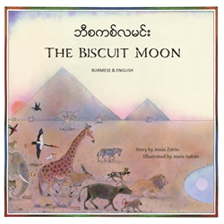 The Biscuit Moon - Bilingual Multicultural Children's Book explores cooperation, scarcity, sharing resources, climate change. Inspiring story for diverse classrooms.