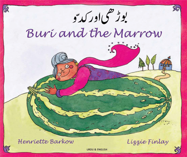 Buri and the Marrow - Bilingual Children's Book available Spanish, Chinese, Arabic and many foreign languages. Bilingual Folktale for multicultural classrooms.