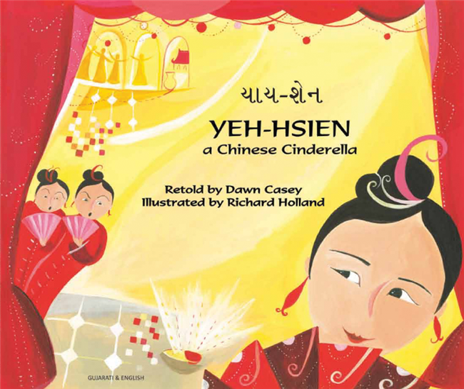 Yeh-hsien (A Chinese Cinderella) - Diverse children's book in Spanish, Arabic, Chinese, Farsi, Hindi, Kurdish, Russian, Swedish, Tagalog, and many other languages.  Inspiring story for multicultural classrooms