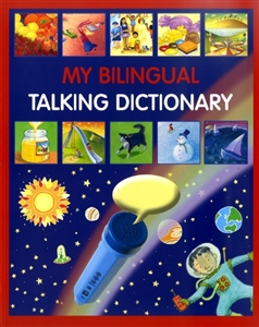 My Bilingual Talking Dictionary is a bilingual illustrated picture dictionary. Great resource for teaching English as a second language or learning a foreign language.