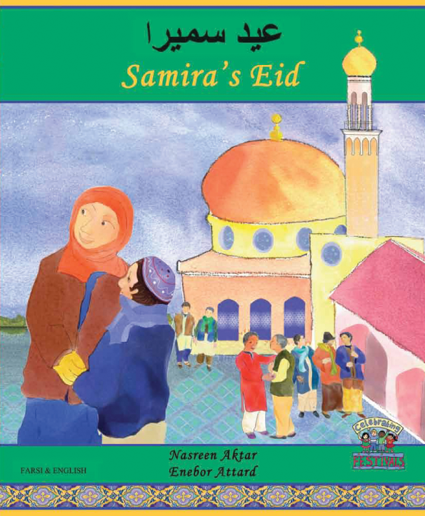 Samira's Eid - Diverse Children's Book about Ramadan and Eid holidays. Available in Arabic, Bengali, Farsi, Kurdish, Somali, Urdu, and many more languages.