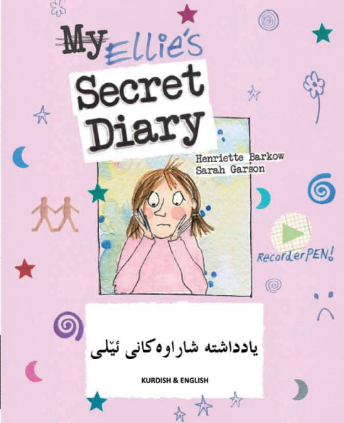 Bilingual children's book about bullying available in Spanish, Arabic, Farsi, German, Italian, Japanese, Romanian, and many more languages. Great for discussion in diverse classrooms.