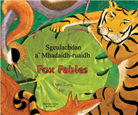 Fox Fables - Bilingual Fable available in Arabic, Bengali, German, Greek, Irish, Korean, Polish, Spanish, Tagalog, Turkish, and many more foreign languages. Children's fable for multicultural classrooms.