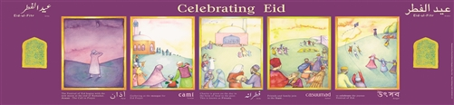 Celebrating Eid Poster - Multilingual Edition, Multicultural Poster