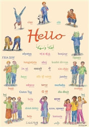 Hello in Different Languages - Multilingual Multicultural Poster
