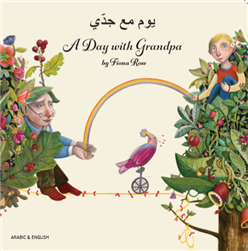 A Day with Grandpa - bond between a child and elderly grandfather.