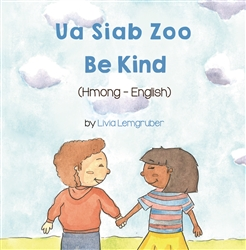 Be Kind - Bilingual diverse children's book available in many languages