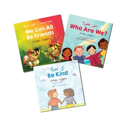 Living In Harmony Set of Bilingual Diverse Children's Books