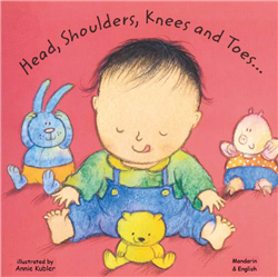 Head, Shoulders, Knees and Toes  - Bilingual board book in Arabic, Chinese, French, Korean, Spanish, Portuguese, Urdu, Vietnamese and many other languages. Multicultural books for preschoolers support language development!