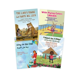 Popular English Idioms with Idiom Definitions and Examples - with fun multicultural book illustrations!