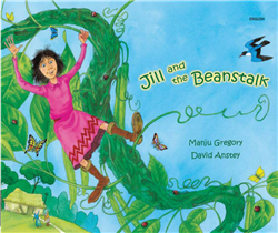 Jill and the Beanstalk - Bilingual children's book available in Albanian, Bengali, French, Italian, Russian, Tamil, Urdu, and many other languages.  ELL/ESL teaching resource for classrooms.