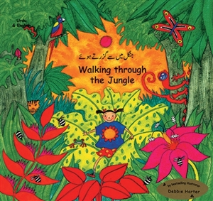 Walking Through The Jungle - Bilingual Children's Book available in Arabic, Burmese, Dari, Farsi, German, Italian, Pashto, Spanish, Tamil, and many other languages. Inspiring story for diverse classrooms.