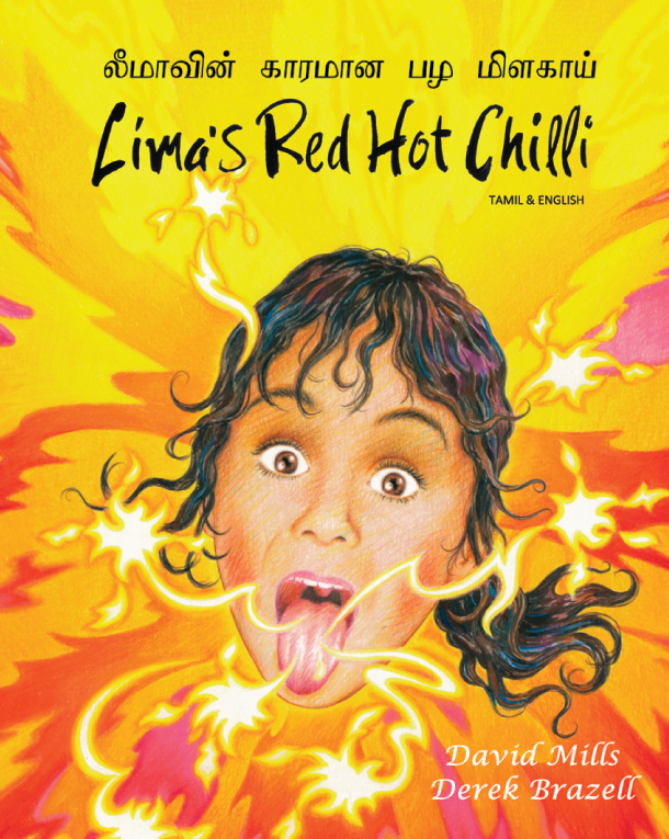 Lima's Red Hot Chilli - Bilingual Children's Book in Arabic, Japanese, Korean, Polish, Swedish, Turkish, and many more world languages. Great to promote multiculturalism.