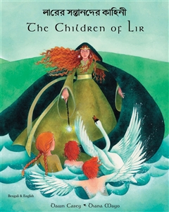 The Children of Lir - Bilingual Children's Book in Albanian, Czech, German, Irish, Polish, Tamil, Vietnamese, and many other languages. Folk tale for multicultural students.