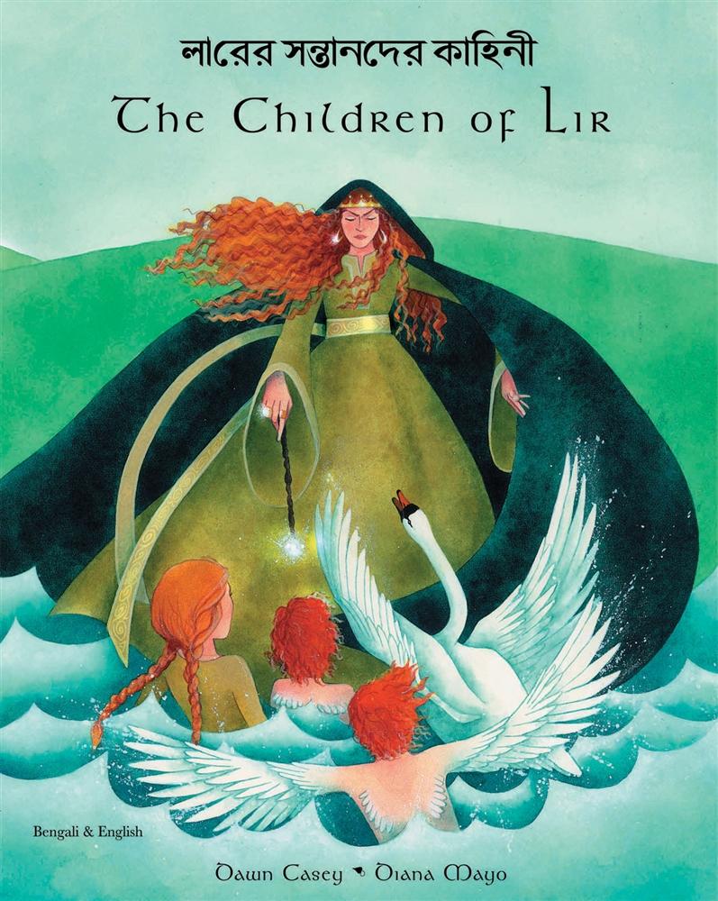 Find Kids Books on Amazon