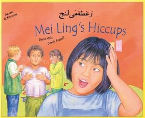 Japanese English Bilingual Children's Books & Audio Books